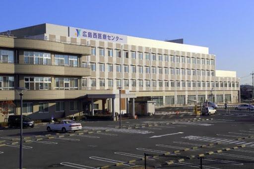 センター 医療 広島 西